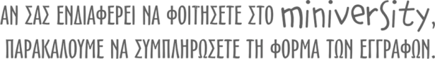Enrollments Text Banner